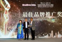Deen Brothers imports (Pvt) Ltd received two awards at global level.