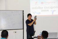 Dongcheng (Power Tools) work shop program.