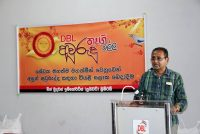 DBL Sinhala – Tamil New year 2017 – Food Packs Distribution