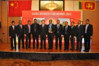 DBL has been Awarded Silver award for SLCBCC Business Stat Awards 2013