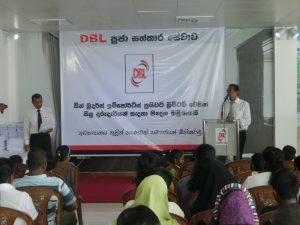 DBL helping hand to school children