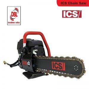 695XL Petrol-Powered Concrete & Utility Pipe Chain Saw