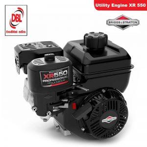UTILITY ENGINE XR 550
