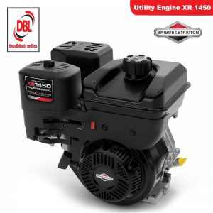 UTILITY ENGINE XR 1450