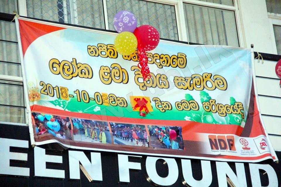 Celebrated World Children's Day