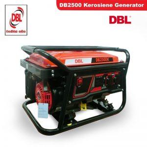 DB2500K – KEROSENE GENERATOR